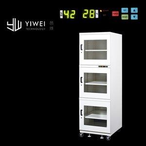 微電腦快速防潮箱 LE-750
