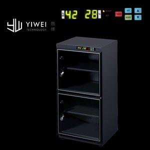微電腦快速防潮箱 LE-122