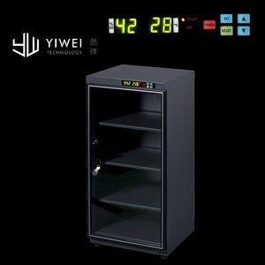 微電腦快速防潮箱 LE-120
