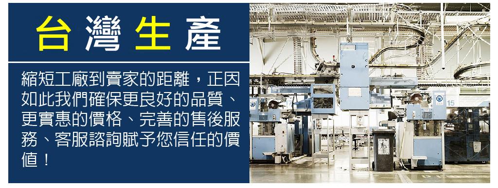 台灣生產電子防潮箱